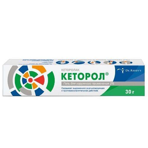 Кеторол 2% 30 г гель_6005c432ac5e1.jpeg
