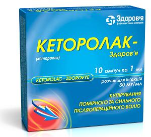 Кеторолак-З 3% 1 мл №10 раствор_6005c43e981cd.png