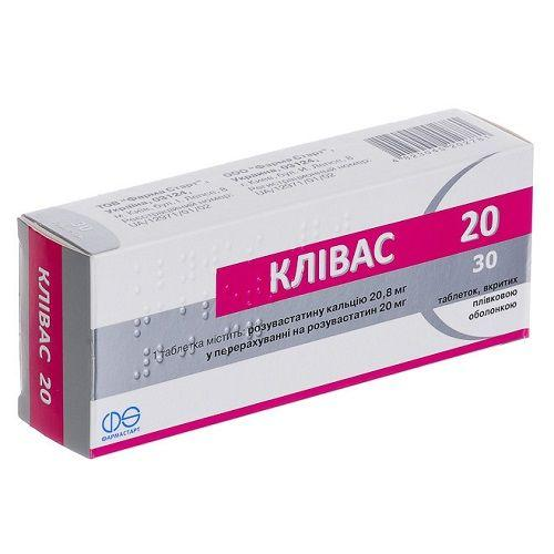 Кливас 20 мг №30 таблетки_60061805b9ccf.jpeg