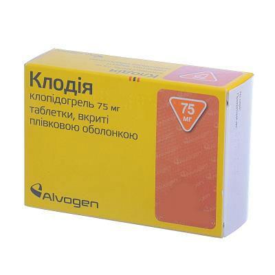 Клодия 75 мг №100 таблетки_6006a20c81369.jpeg