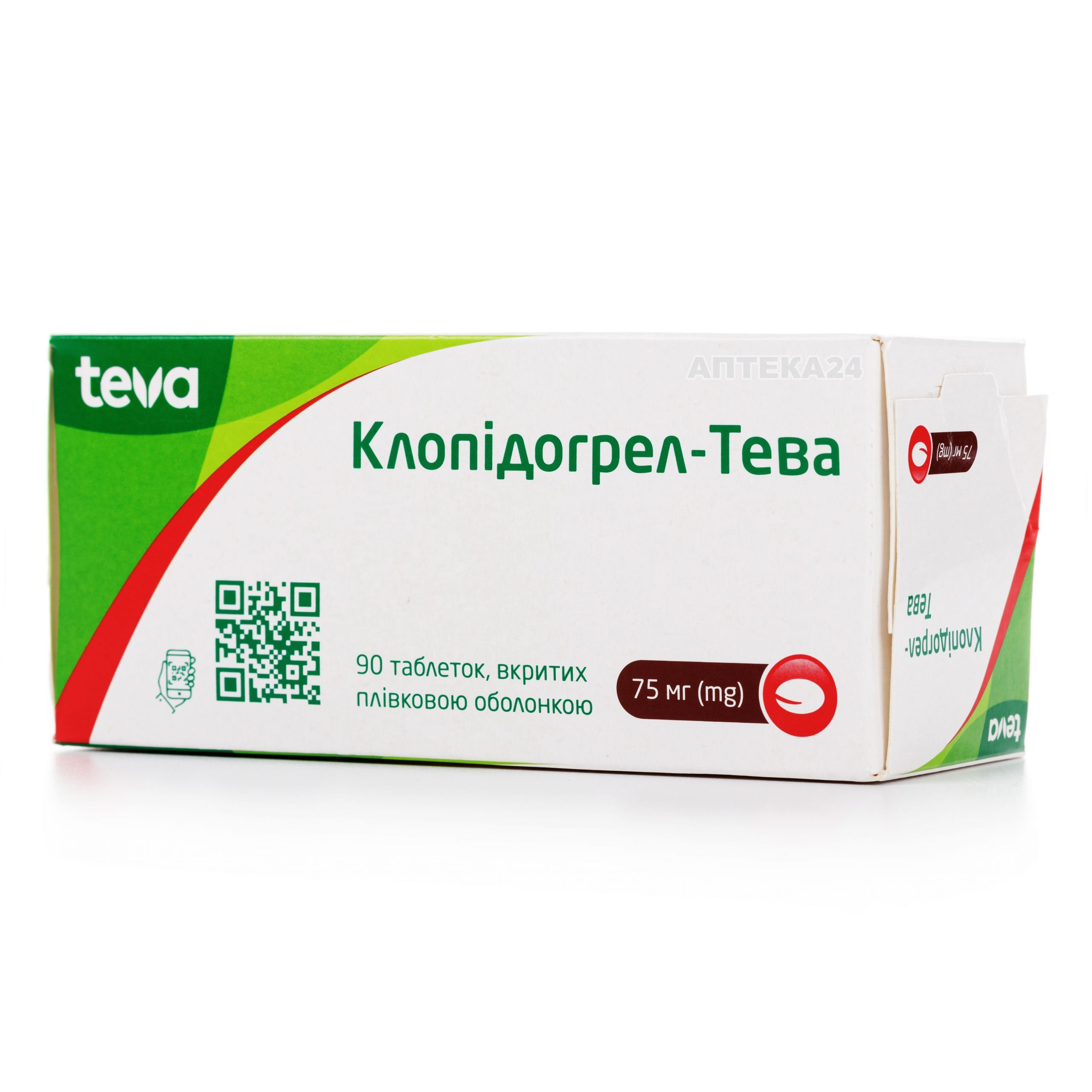Клопидогрел-Тева таблетки 75 мг N90_60061d72c3f52.jpeg