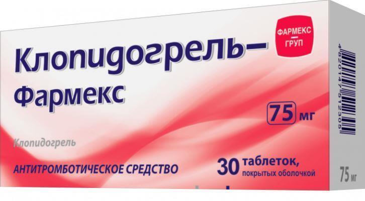 Клопидогрель-Фармекс 75 мг №30 таблетки_60061bac45de3.jpeg