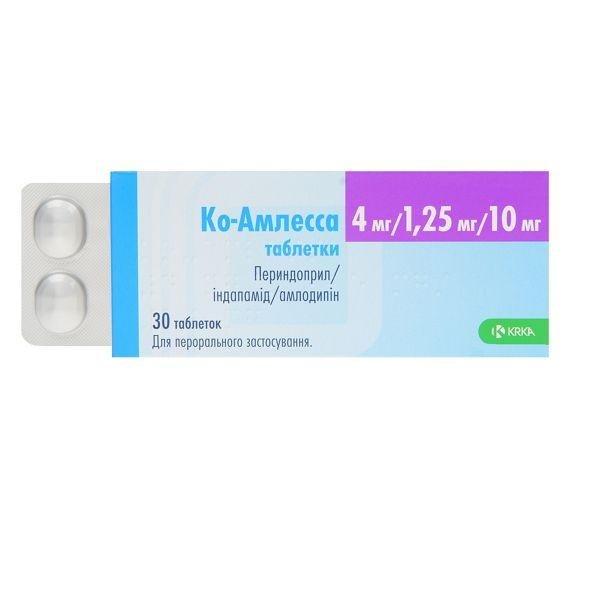 Ко-Амлесса 4 мг/1.25 мг/10 мг №30 таблетки_60061cbae9773.jpeg