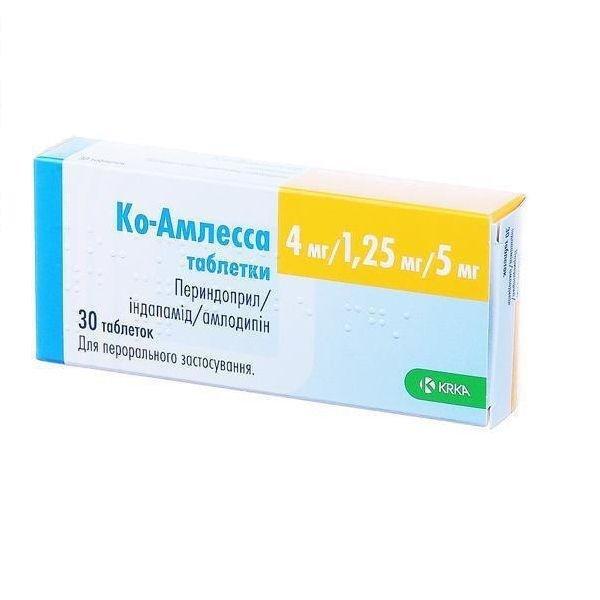 Ко-Амлесса 4 мг/1.25 мг/5 мг №30 таблетки_60061cc0775a8.jpeg