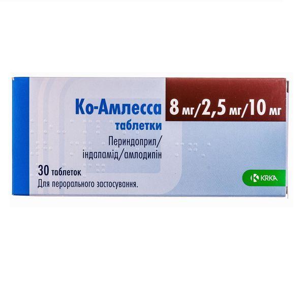 Ко-Амлесса 8 мг/2.5 мг/10 мг №30 таблетки_60061cc5b0392.jpeg