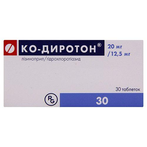 Ко-диротон 20 мг + 12.5 мг №30 таблетки_600615472a521.jpeg