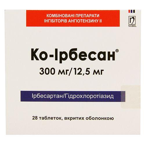 Ко-Ирбесан 300 мг/12.5 мг №28 таблетки_6006999b60bb6.jpeg