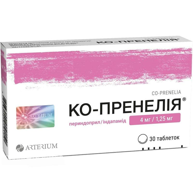 Ко-Пренелия 4мг/1,25мг №30 таблетки_6006a22f5c517.jpeg