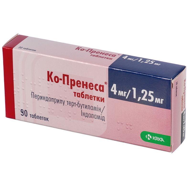 Ко-Пренесса 4 мг/1.25 мг №90 таблетки_6006a0596074e.jpeg