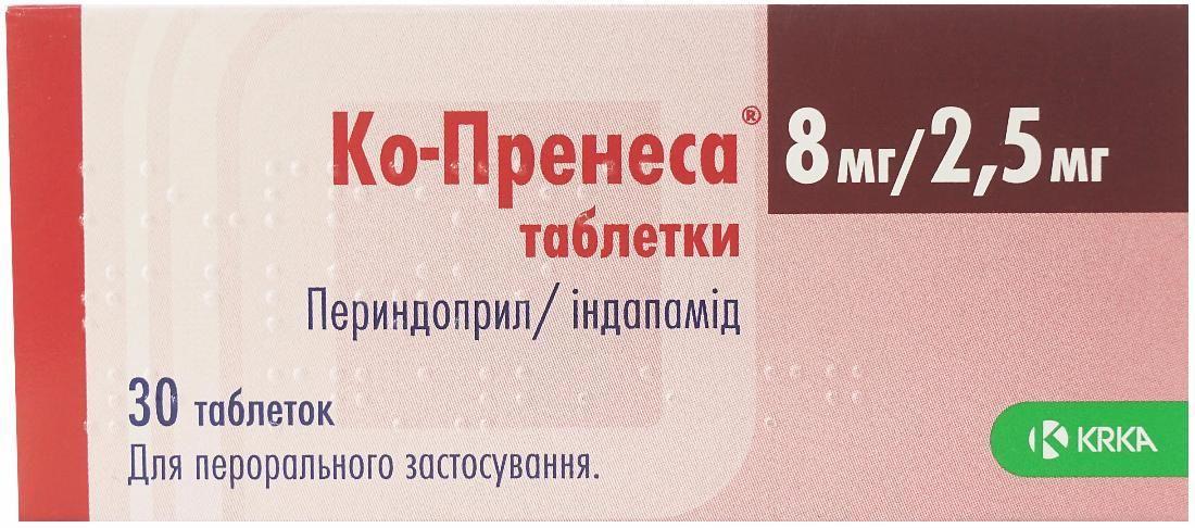 Ко-Пренесса 8 мг/2.5 мг №30 таблетки_60060e46e6720.jpeg