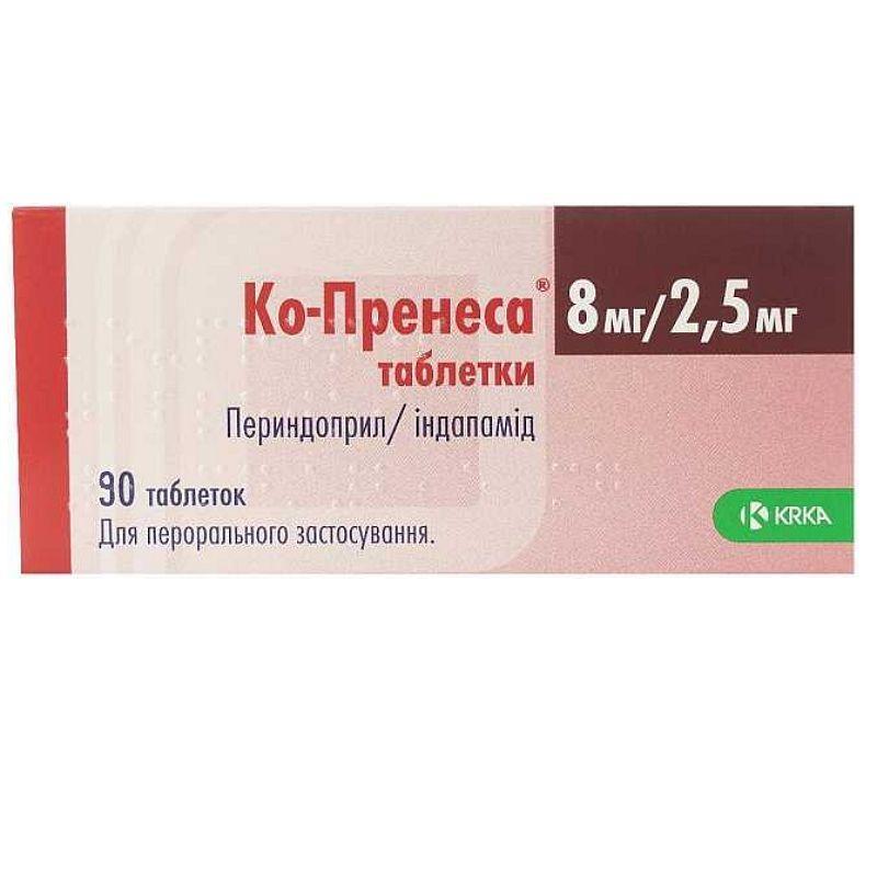 Ко-Пренесса 8мг/2.5мг N90 таблетки_6006a0525457d.jpeg
