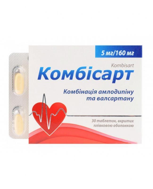 Комбисарт 5 мг/160 мг №30 таблетки_60061cfa0e8d1.jpeg