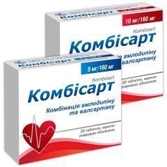 Комбисарт Н  5 мг/160 мг/12.5 №30 таблетки_60061cef442d4.jpeg