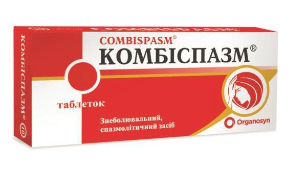 Комбиспазм N20 таблетки_6005c9f9150c1.jpeg