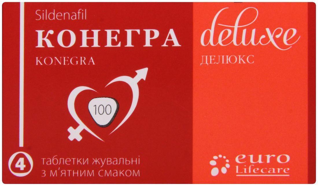 Конегра Делюкс 100 мг №4  таблетки_600fd37df0d71.jpeg