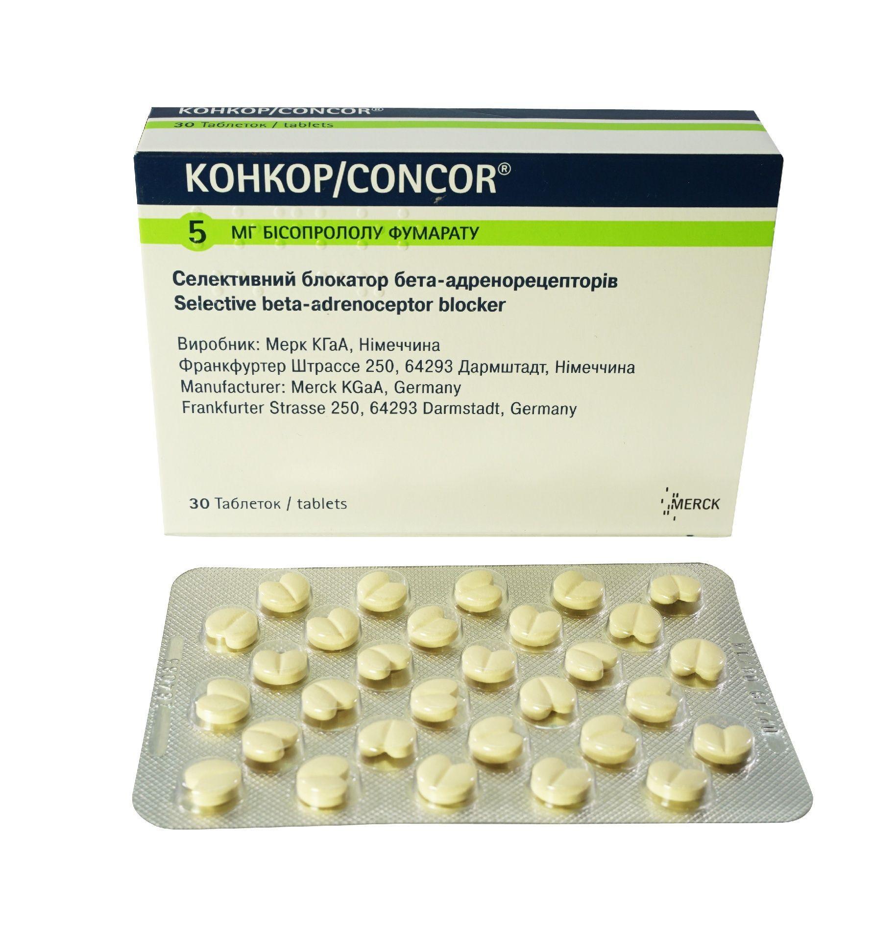 Конкор 5 мг №30 таблетки_60060f2d02a59.jpeg