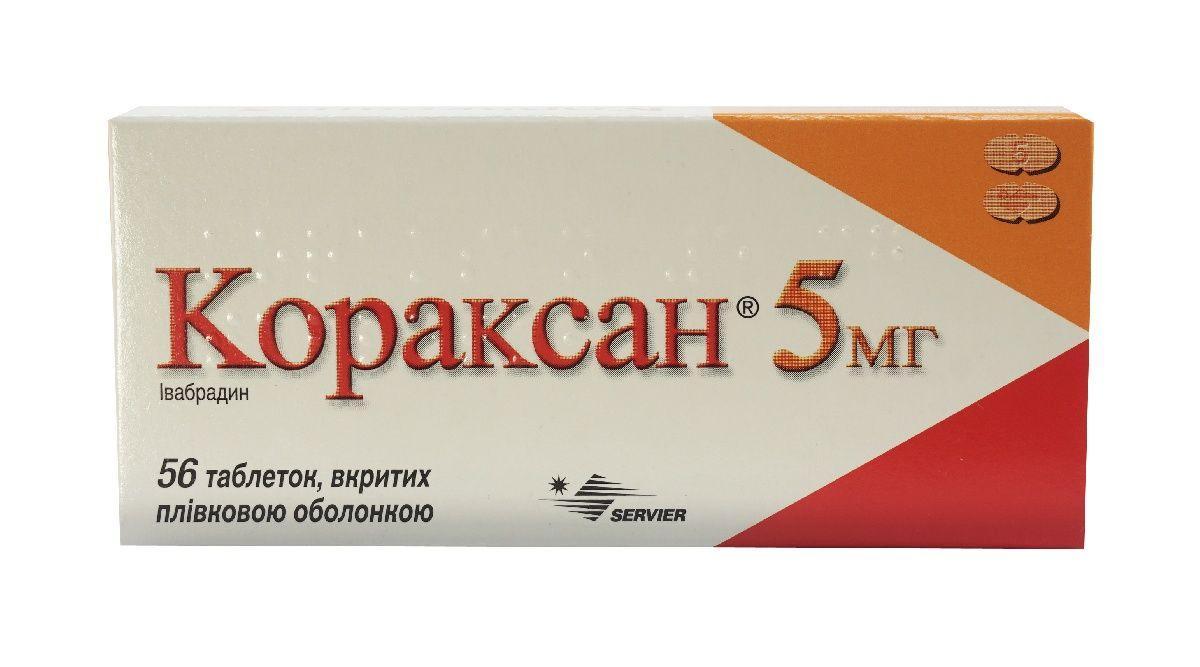 Кораксан 5 мг N56 таблетки_6006111de905c.jpeg