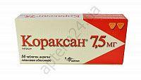 Кораксан 7.5 мг N56 таблетки_60060efe4fd64.png