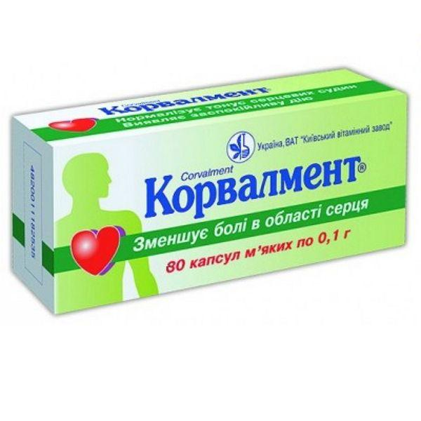 Корвалмент 0.1 г N80 капсулы_6006a016d3ea4.jpeg