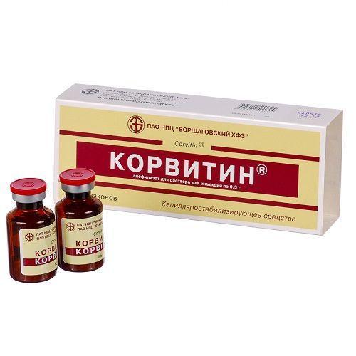 Корвитин 0.5 г №5 порошок_60060ddfb0892.jpeg