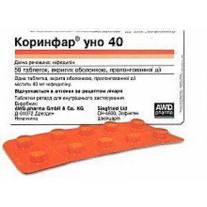 Коринфар уно 40 мг №50 таблетки_60060f438e4db.jpeg