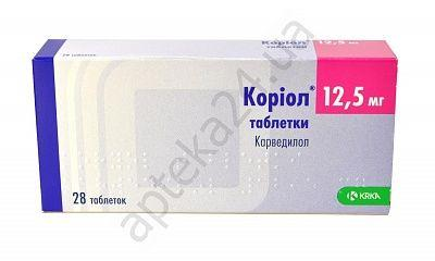Кориол 12.5 мг №28 таблетки_60060c6e32a69.jpeg
