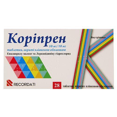 Корипрен 10 мг/10 мг N28 таблетки_6006189c6736a.jpeg