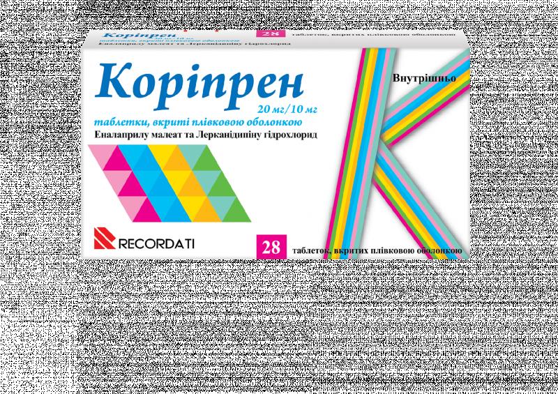 Корипрен 20 мг/10 мг N28 таблетки_600615c6e24b1.png
