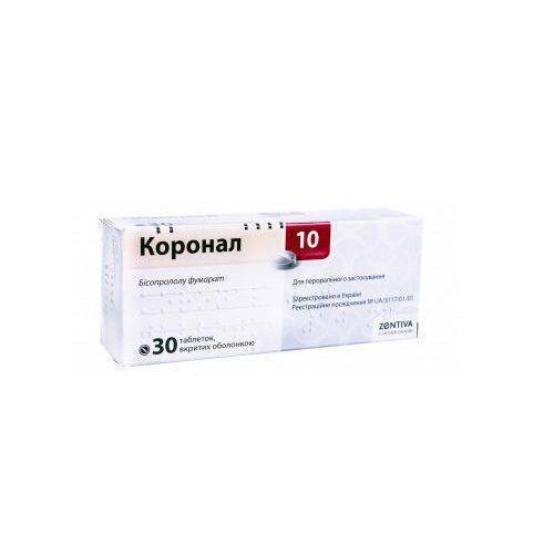 Коронал 10 мг N30 таблетки_60061c3ccfaa2.jpeg