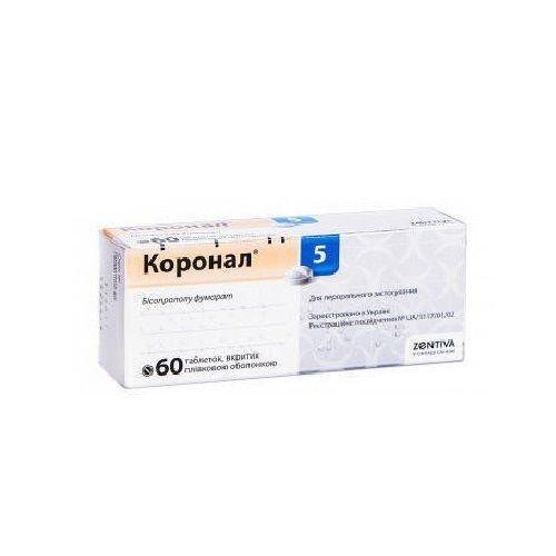 Коронал 5 мг №60 таблетки_6006140f606ca.jpeg