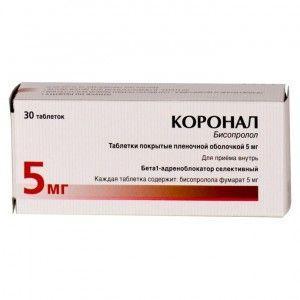 Коронал 5 мг N30 таблетки_60061c932a1a9.jpeg