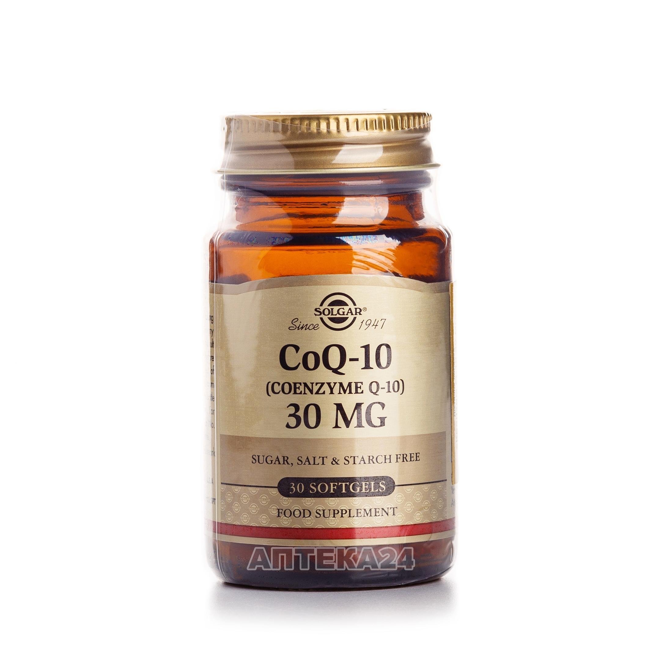 Коэнзим Q10 30 мг N30 капсулы_6005d31d6f49a.jpeg