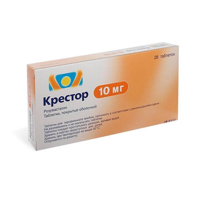 Крестор 10 мг N28 таблетки_60061732323e0.jpeg