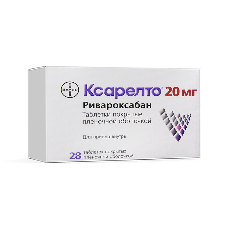 Ксарелто таблетки 20 мг N28_6008182a197df.jpeg