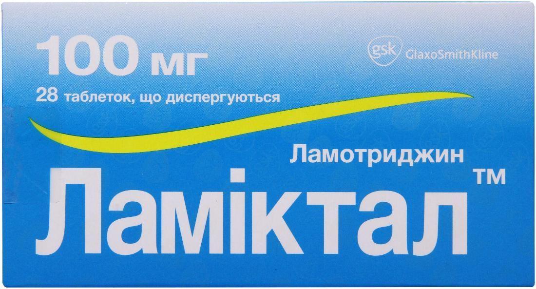 Ламиктал 100 мг №28 таблетки_6005d3fc223c1.jpeg