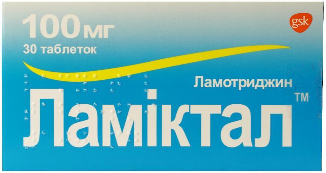 Ламиктал 100 мг №30 таблетки_6005d181d6d4f.jpeg
