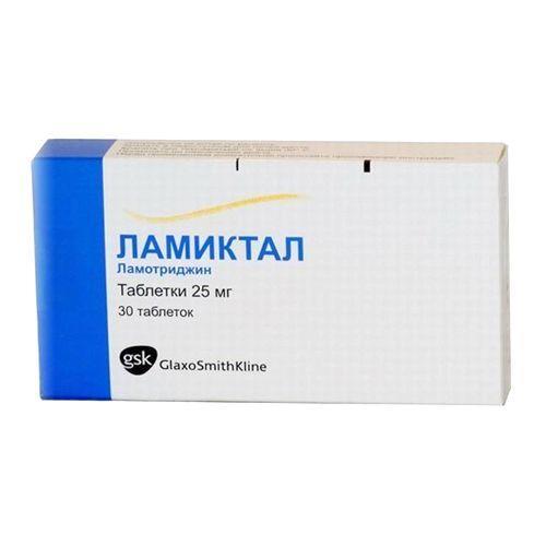 Ламиктал 25 мг №30 таблетки_6005dc9b4ea91.jpeg