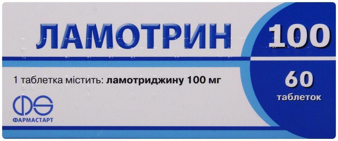 Ламотрин 100 мг №60 таблетки_6005e164e3b64.jpeg