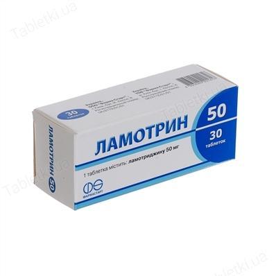 Ламотрин 50 мг №30 таблетки_6005d3f68f6ef.jpeg