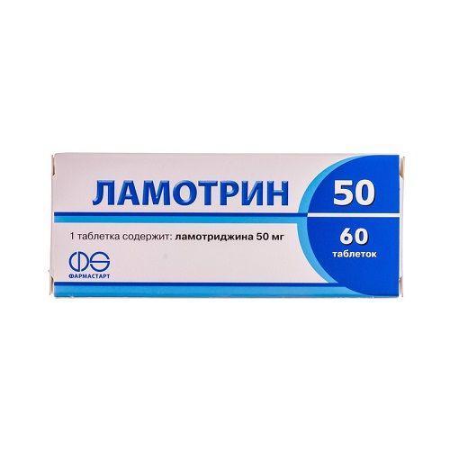 Ламотрин 50 мг №60 таблетки_6005e1737182b.jpeg