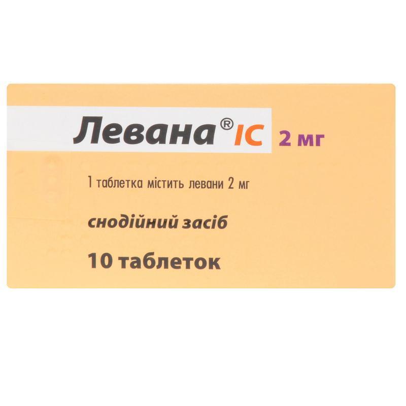 Левана IC 0.002г №10 таблетки_6005dce0bc78e.jpeg