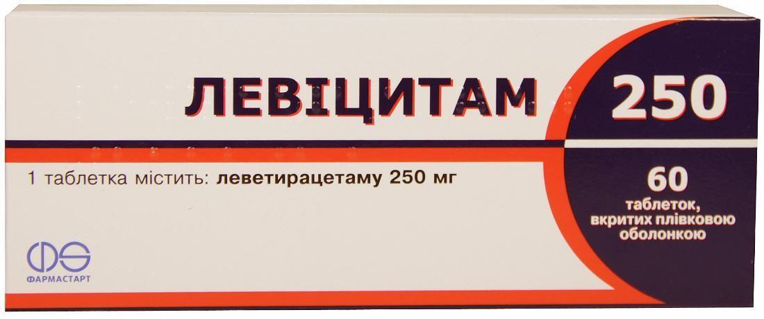 Левицитам 250 мг №60 таблетки_6005d666a8de0.jpeg