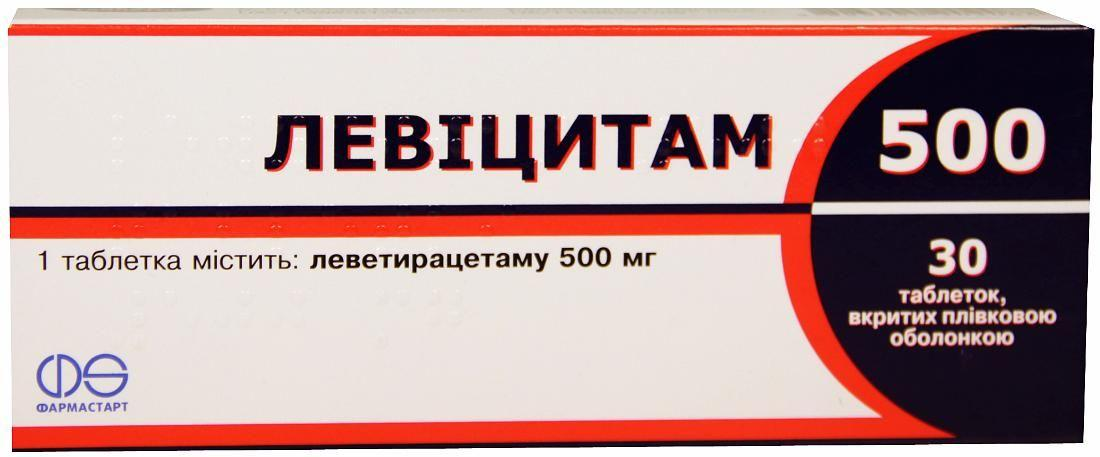 Левицитам 500 мг №30 таблетки_6005d532883a0.jpeg