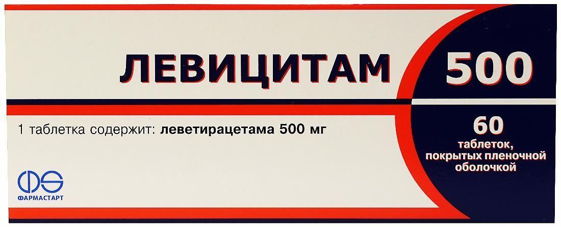 Левицитам 500 мг N60 таблетки_6005d4c834981.jpeg