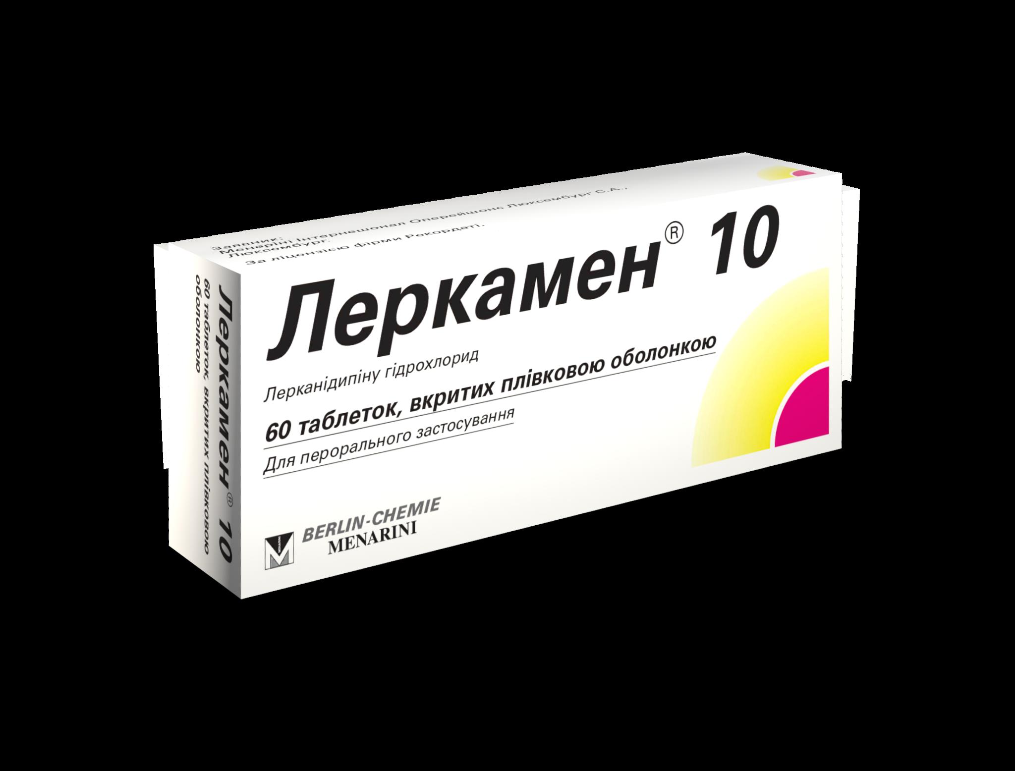 Леркамен 10 мг №60 таблетки_600619790d196.png
