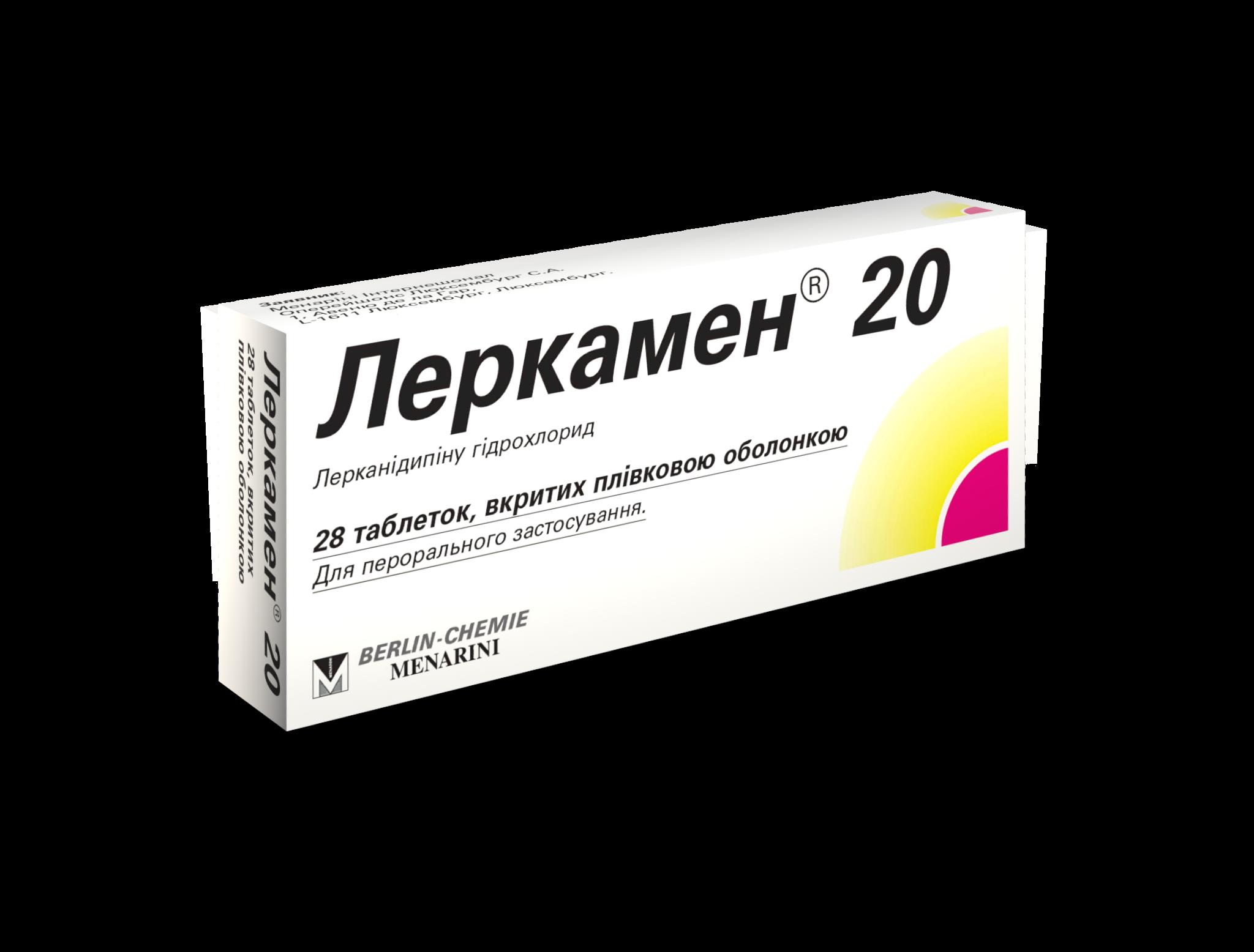 Леркамен 20 мг №28 таблетки_60060ee552450.png