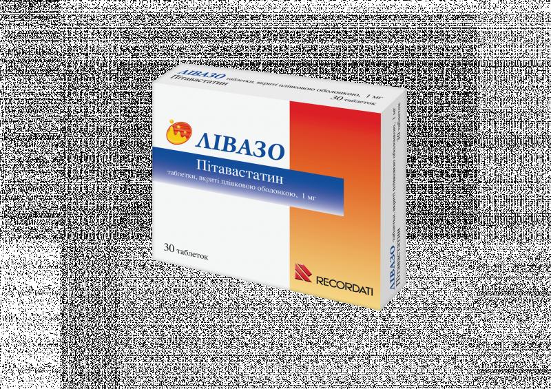 Ливазо 1 мг N30 таблетки_60060df68b776.png