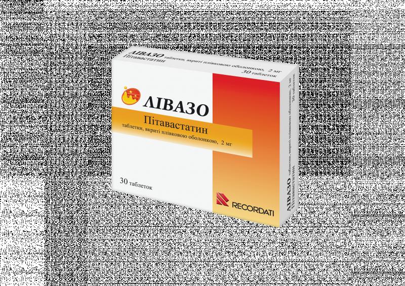 Ливазо 2 мг N30 таблетки_60061b80275f6.png