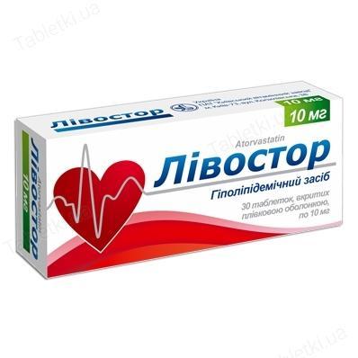 Ливостор 20 мг №30 таблетки_600617f89d99d.jpeg