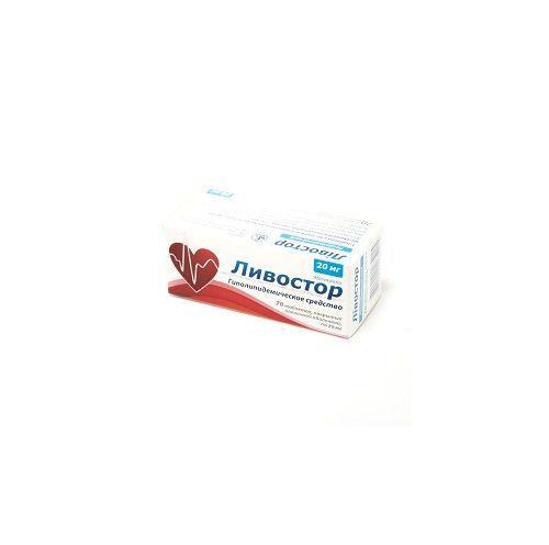 Ливостор 20 мг N70 таблетки_60069ed8d27ee.jpeg